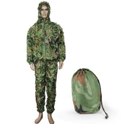 Ghillie suit estilo HOJA...