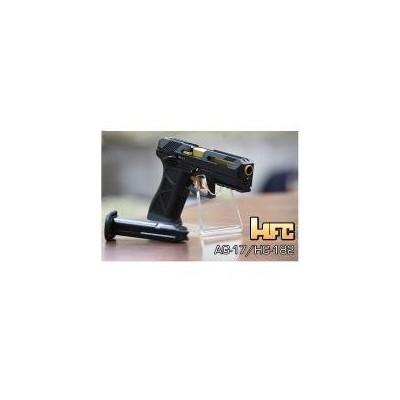 Pistola HFC GAS AG-17 Negro...