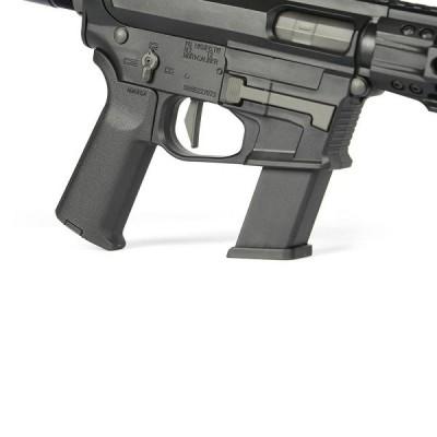 Replica ARES M4 45 PISTOL...