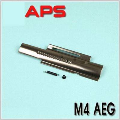 AEG Recoil Plate Standard...