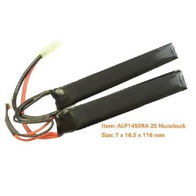 Bateria IPower 7.4v 1450mah...