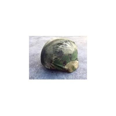 Funda casco PASGT estilo ATFG